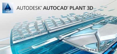 autocad-plant