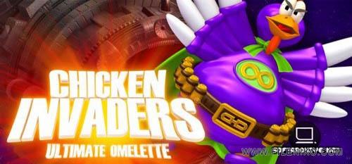 chicken-invaders