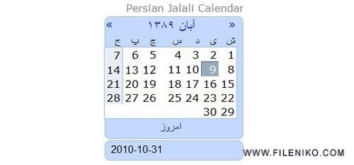 persian-calendar