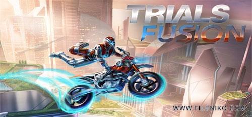 trial-fusion