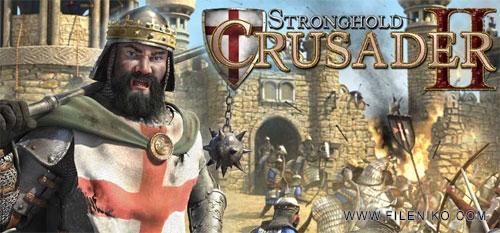 دانلود Stronghold Crusader II  بازی جنگ های صلیبی ۲ برای PC به همراه تمامی DLCها و آپدیت ها