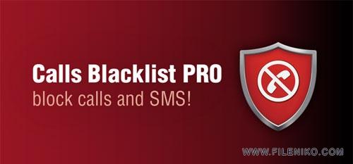 BlackList-Pro