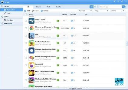 دانلود iTools 3.3.9.0 نرم افزار مدیریت آی دیوایس ها کاربردی نرم افزار