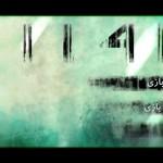 41148 بهترین بازی ماجرایی ایرانی برای اندروید بازی اندروید ماجرایی مطالب ویژه موبایل