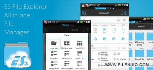 Es-File-Explorer-Manager