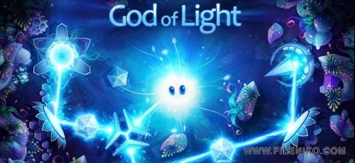 God-of-Light