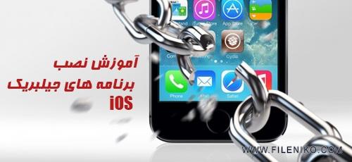 learn-iOS