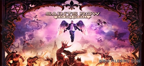 saintrow