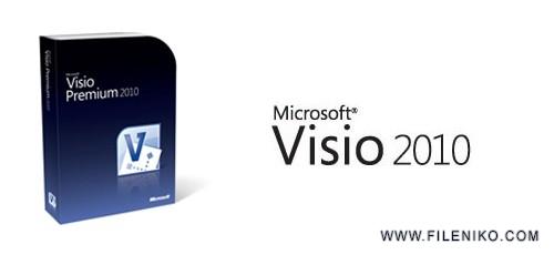 visio-2010