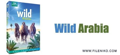 wild-arabia