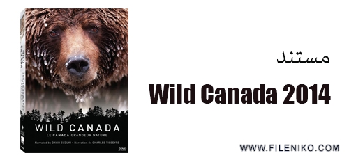 wild-canada