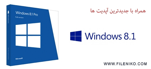win8.1-updated