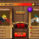 دانلود Rooster Wars 2.0.79 بازی ایرانی خروس جنگی اندروید بازی اندروید سرگرمی موبایل