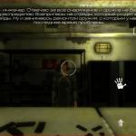 دانلود بازی Dead Bunker 4 1.19.3 برای اندروید به همراه دیتا اکشن بازی اندروید موبایل