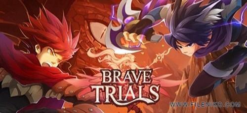 Brave-Trials