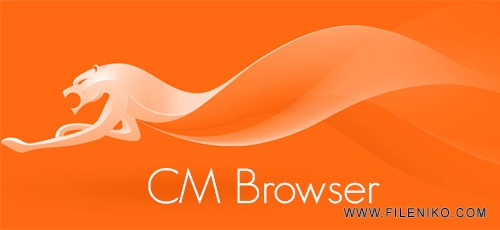 CM-Browser