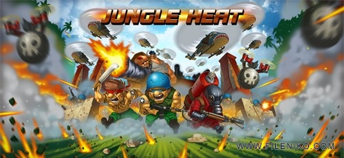 Jungle-Heat