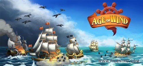 age-of-wind