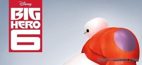 دانلود انیمیشن Big Hero 6 2014 دوبله فارسی
