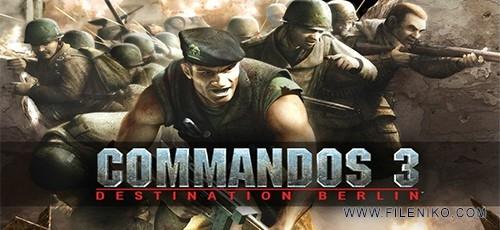 commandos3