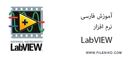 labview-learning