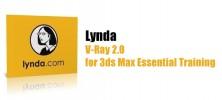 lynda-vray