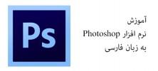 photoshop-learning