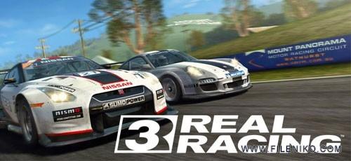 دانلود Real Racing 3 4.1.6 – بازی اتومبلیرانی ریل رسینگ 3 اندروید + مود + دیتا