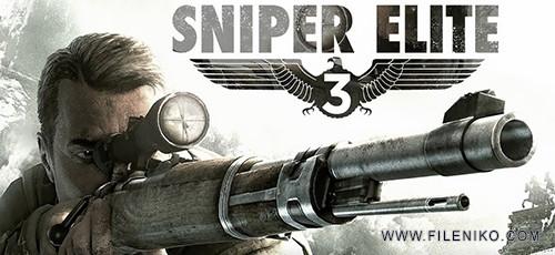 دانلود بازی Sniper Elite III برای PC