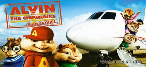 Alvin-and-the-Chipmunks-2-The-Squeakquel