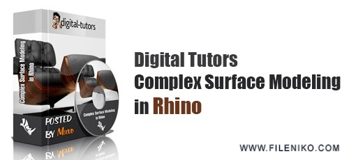 Digital-Tutors---Complex-Surface-Modeling-in-Rhino