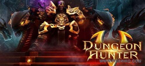 دانلود Dungeon Hunter 5 v3.1.1e  بازی خارق العاده شکارچی سیاه چال 5 اندروید همراه با دیتا