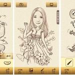 دانلود MomentCam 2.5.5 نرم افزار ایجاد تصاویر کارتونی اندروید مدیریت و ویرایش عکس موبایل نرم افزار اندروید