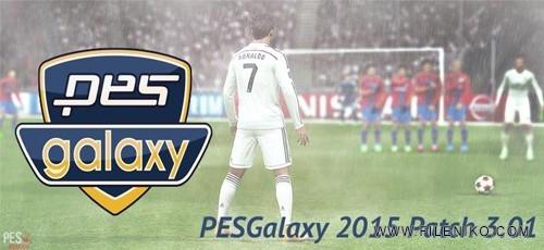 PesgalaxyPatch-2015-3.01
