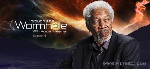 دانلود مستند Through the Wormhole Season 4 درون کرم چاله ها با زیرنویس فارسی