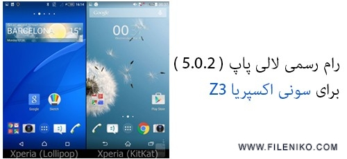 android-5-xperia-z3