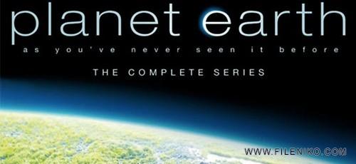 دانلود مجموعه مستند 2006 BBC Planet Earth به همراه زیرنویس فارسی