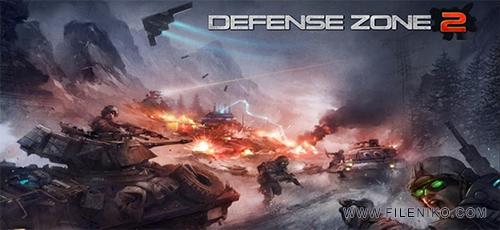 defense zone (2)
