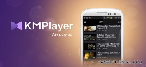 kmplayer-for-android
