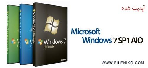 windows7-updated