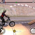 6_trial_xtreme_4