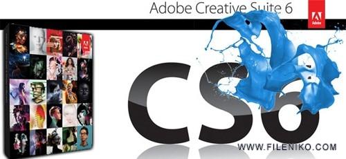 Adobe-Creative-Suite-CS6-Master-Collection