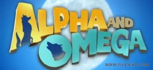 Alpha-and-Omega