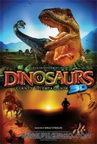 دانلود مستند Dinosaurs Giants of Patagonia دایناسورها، غول های پاتاگونیا مالتی مدیا مستند