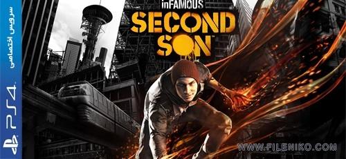 InfamousSecondSon