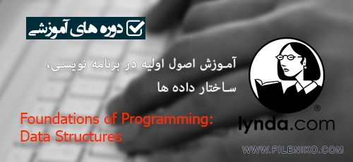 Lynda_2