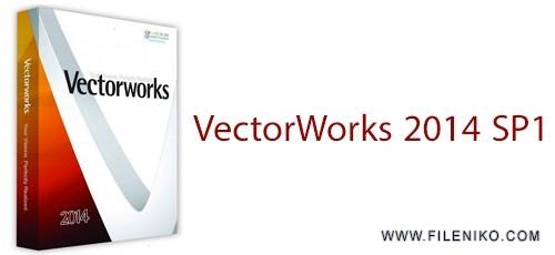 VectorWorks-2014-SP1