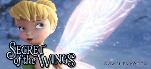 دانلود انیمیشن Secret of the Wings راز بالها دوبله فارسی