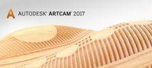autodesk-artcam