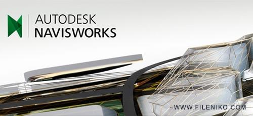 Autodesk_Navisworks_Banner